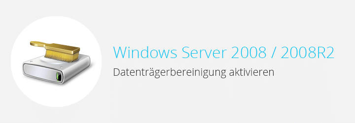 win2008_cleanmgr